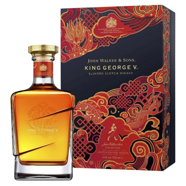 King George V Year of The Ox Edition